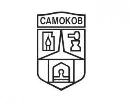 ОБЩИНА САМОКОВ - НУ Станислав Доспевски - Самоков