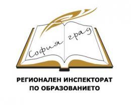 РИО-САМОКОВ - НУ Станислав Доспевски - Самоков